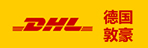 Germany DHL